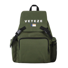 NEW SCHOOL BACKPACK (khaki)