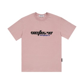 True Up Half T-Shirt (Indi Pink)