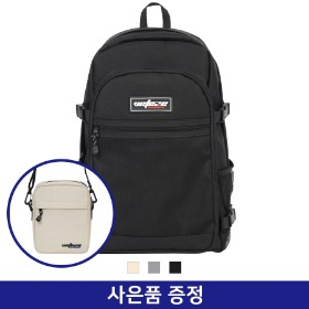 [True Up Mini Cross Bag 증정]Trueup Backpack (3color)